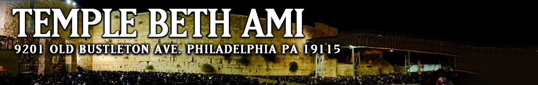 Temple Beth Ami Conservative Synagogue in Philadelphia