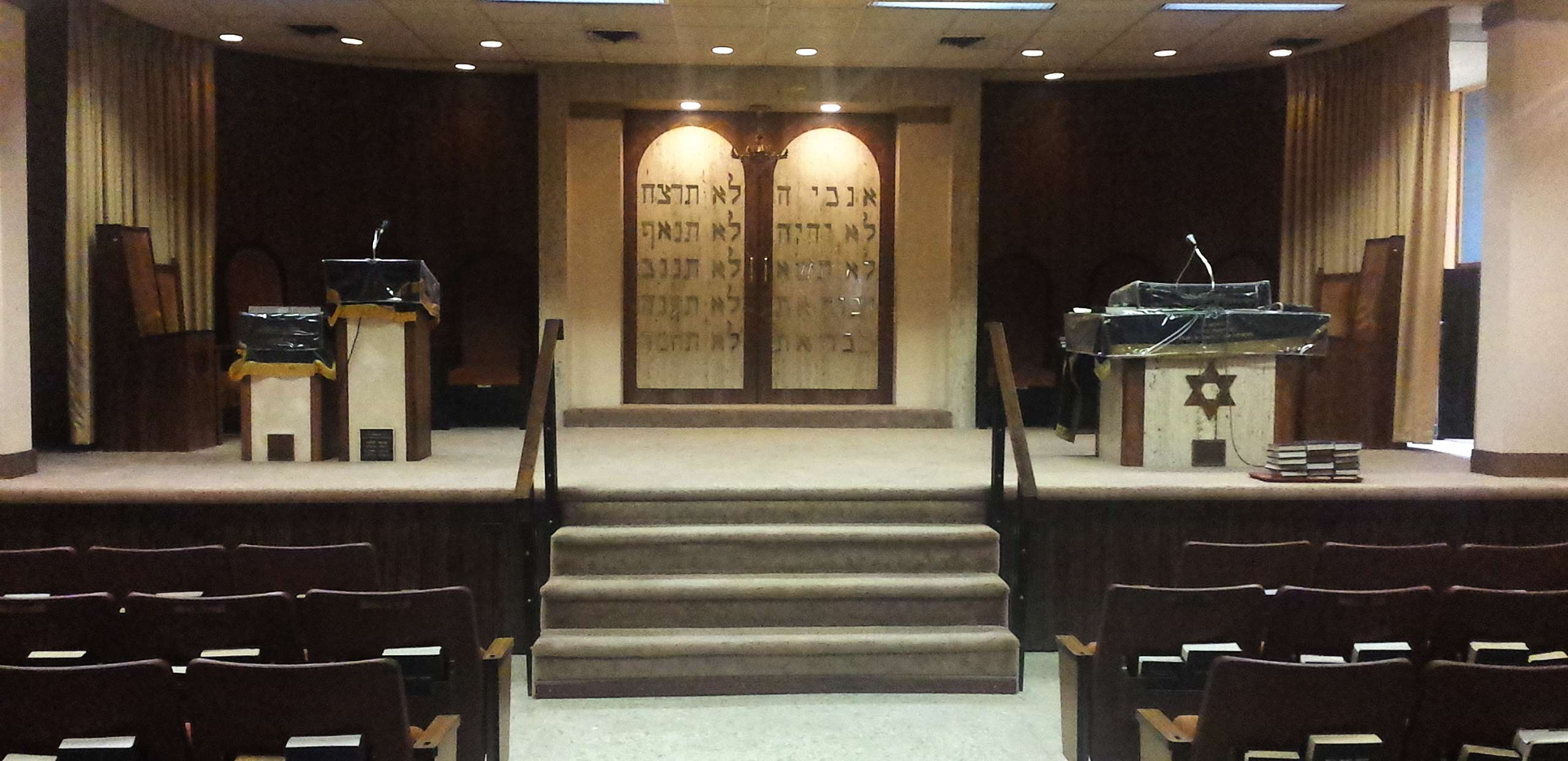 Temple Beth Ami Synagogue Philadelphia Bema, Ark with Torahs, Cantor